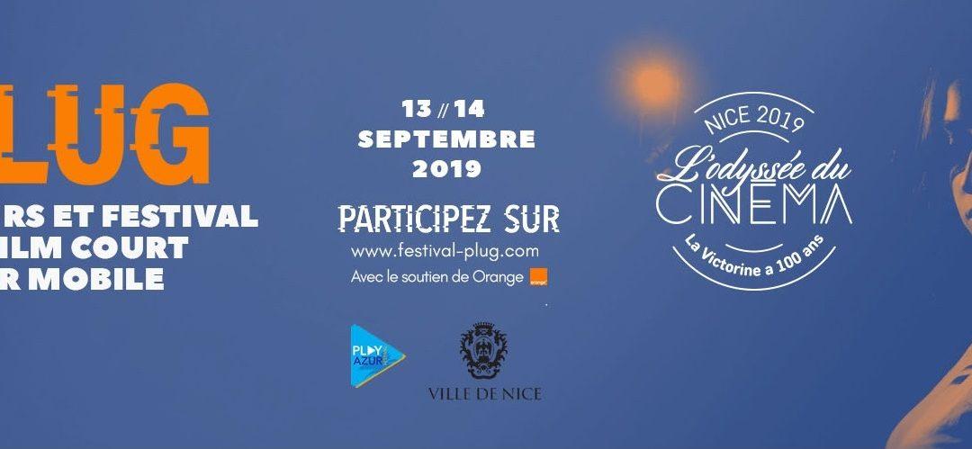 """Festival-Concours PLUG : ateliers """"cinéma"""" pour les jeunes des quartiers prioritaires"""